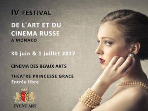 Event Art 2017